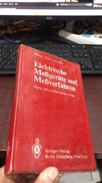 Elektrische Mebgerate und Mebverfahren (精装)