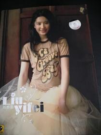 刘亦菲cd同名专辑