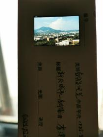 1985年135彩色反转底片一张:铜陵市中心风光