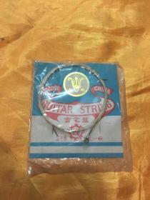 红棉牌 吉他弦 E-6 独立袋装 1根 广州琴弦厂出品