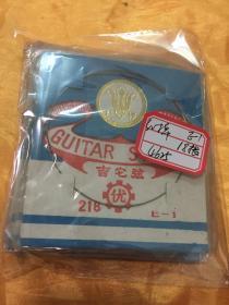 红棉牌 吉他弦 E-1 独立袋装 18根 广州琴弦厂出品