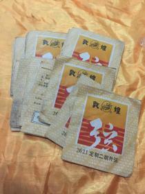 敦煌牌 2621定制二胡外弦 独立袋装 19根 上海民族乐器一厂