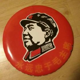 大号毛主席搪瓷挂像