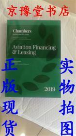 Aviation Financing Leasing2019