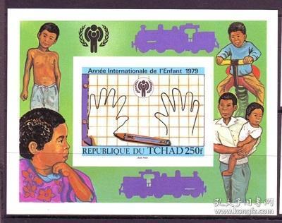 乍得 1979年 国际儿童年 无齿小型张 1 全新