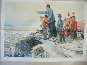 著名红色藏品、名家绘画、2开老挂图:望着远方(毛主席和儿童团)---陈志忠画、画面展现毛主席和儿童团员望着远方的场景、色彩鲜艳、上海教育出版社、品佳、保真保老