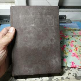 新生日记 笔记本