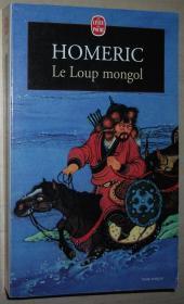 ◆法语原版获奖小说 Le loup mongol 蒙古狼 Prix Médicis 1998 Homeric