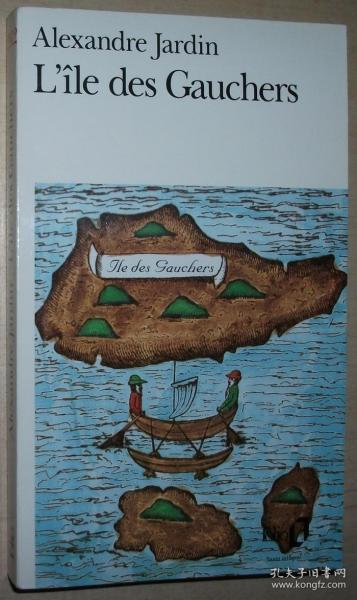 ◆法语畅销小说 LIle des Gauchers Poche  de Alexandre Jardin