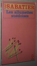 ◆法语原版小说 Les Allumettes suedoises 瑞典火柴 Robert Sabatier