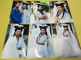 新白娘子传奇剧照,6寸照片30张,9成新售出不退,合售。赵雅芝叶童陈美琪经典白蛇传