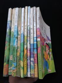 九年义务教育六年制小学试用课本语文第一至十二册缺9.11