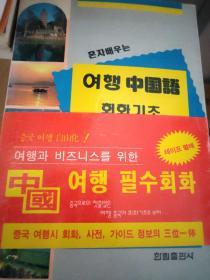 韩国书D25