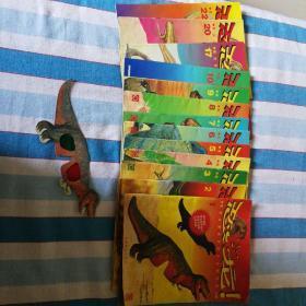 恐龙  光明日报1-10  17  20  22