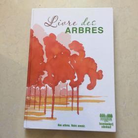 LIVRE des arbres 园艺树木 精装彩页