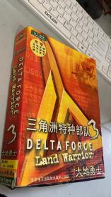 游戏光盘:三角洲特种部队3(1光盘+勇士证书+任务简报+使用手册)