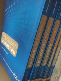 全国翻译硕士专业学位MTI系列教材:世界文化典籍汉译