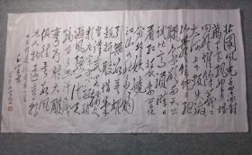 刘老 书法毛主席诗词沁园春雪 四尺整纸 特价