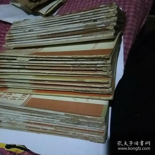 外文原版杂志共三十六本(1960  1961  1962三年第1-12全)