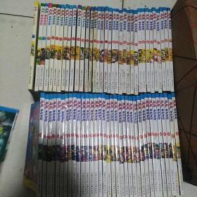 JOJO奇妙冒险王(1-72册,中间缺33,34,54这三册)另加一本第77册,89年一版一印,现有70册合售