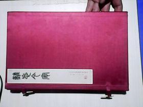 难忘今宵 1984 -2000年历届春节联欢晚会【四盒原装,布面,共68张VCD光盘、珍藏版】