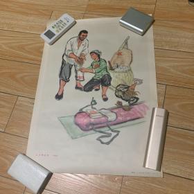 文革宣传画 (上大学之前)中国画