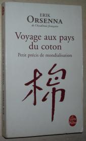 ◆法语原版书 Voyage aux pays du coton : Petit precis de Erik Orsenna