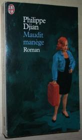 ◆法语原版小说 Maudit manege Poche de Philippe Djian