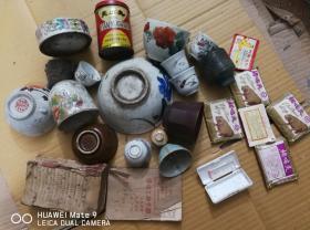 特价处理农村收购的一堆民俗老物件瓷器等共158元包老买到就是赚到