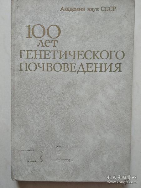 俄文,1986年出