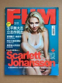 FHM 男人装 男人帮 2006年12月 斯嘉利 scarlett johansson