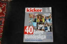 原版KICKER德甲40周年纪念特辑