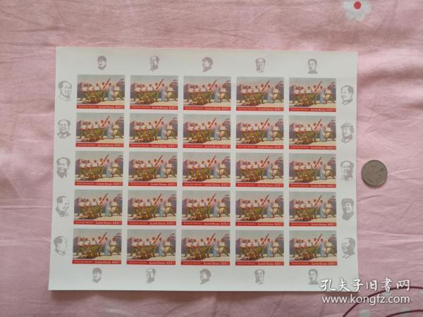 几内亚2013年文5白虎团原胶无齿新票25枚一版