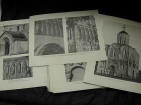 俄罗斯建筑学 第三分册  (8开本  俄文原版含说明书1本、效果图43张、设计图33张) 一函完整无缺活页装76张全 1953年