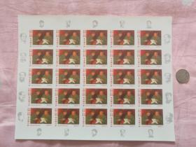 几内亚2013年文2林彪坐像原胶无齿新票25枚一版
