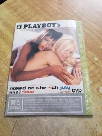 花花公子之选美 DVD(1张光盘)