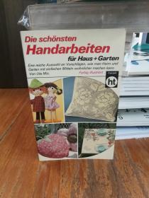 DIE SCHONSTEN: HANDARBEITEN FUR ZU HAUSE & BASTELEIEN【德文原版2本合售】