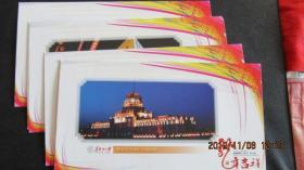 2012年 黑龙江大学 龙年邮资明信片 新6枚全