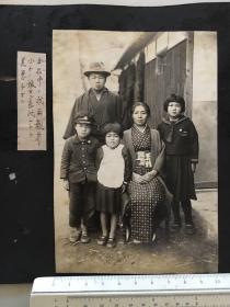 民国抗战时期原版老照片:日本兵出征前与家人合影2个弟弟一个妹妹老母亲表情迷茫