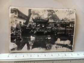 民国时期原版老照片:苏州留园原版老照片