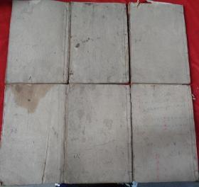 清康熙三十四年精刻《古文观止》六巨册12卷全