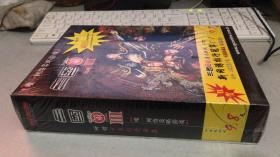 游戏光盘 三国策 3 V3.03 全新未拆封