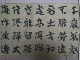 山东名家中国书协会员书法作品