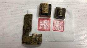 清代铜印章铜印规 三件一套 印文:和硕宝亲王宝 鲁端王宝