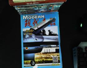 现代兵器2016.03