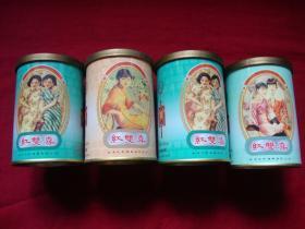 老红双喜空铁烟盒方提盒(供收藏)