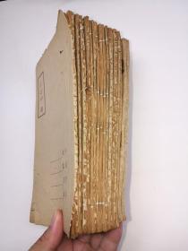 32开本 手抄本 一沓16册  字迹非常秀美 漂亮