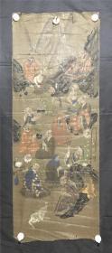 日本回流字画 0023  罗汉图  绢本  包邮