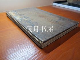 旧拓本寿春堂记原装一夹板全