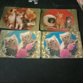 1986年年历卡四张猫咪